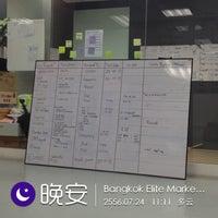 Photo taken at Bangkok Elite Marketing Co.,Ltd. by Nuchiiz N. on 7/30/2013