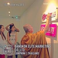 Photo taken at Bangkok Elite Marketing Co.,Ltd. by Nuchiiz N. on 8/5/2013