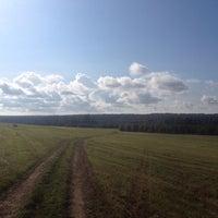 Photo taken at На поле крутом by George M. on 9/7/2014