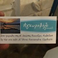 Photo taken at Agyrovoli by Kagan C. on 7/5/2016