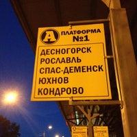 Снимок сделан в Автостанция Обнинск пользователем Yulia S. 6/16/2014