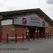 Снимок сделан в Asian Hypermarket пользователем University of Nottingham 4/22/2013
