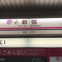 Photo taken at Shinjuku Line Shinjuku Station (S01) by Kazuyuki E. on 8/4/2017