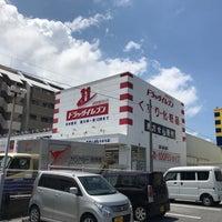 Photo taken at ドラッグイレブン 新都心おもろまち店 by Kazuyuki E. on 8/2/2017