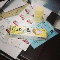 Photo taken at Lukchang Pharmacy by Phonecyber H. on 6/29/2013