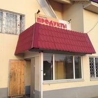 Photo taken at Продукты-Хозтовары by Alex S. on 5/1/2014