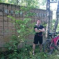 Photo taken at Заброшенный лагерь ЗИЛ by Vasily B. on 7/26/2015