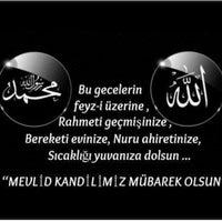 Photo taken at Akoğlu Meşrubat(Kırıkkale Coca-Cola Bayi) by Sultan💦💦 on 12/22/2015
