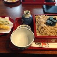 Photo taken at 東屋 別館 by Ren 8. on 5/2/2015