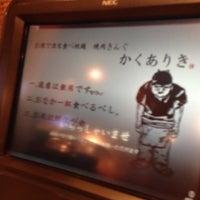 Photo taken at 焼肉きんぐ富士店 by Yuki T. on 2/19/2015