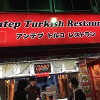 รูปภาพถ่ายที่ Antep Turkish Restaurant & Bar Kader โดย ぐっち เมื่อ 2/27/2017