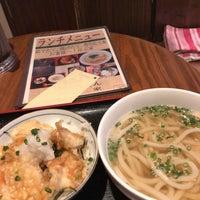 Photo taken at 昆ぶ家 西口店 by Taku Y. on 4/19/2018