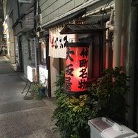 Photo taken at 大坂屋 by Takamitsu Y. on 8/29/2017