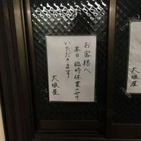 Photo taken at 大坂屋 by Takamitsu Y. on 2/16/2017