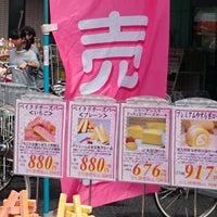 Photo taken at 一本堂 瑞江店 by chololat k. on 8/30/2014