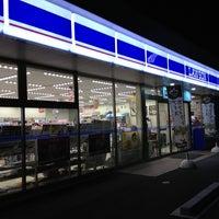Photo taken at ローソン 南アルプス百々店 by axasia on 7/9/2013