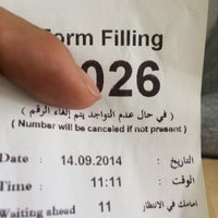Photo taken at UK Visa Application Centre by Bughais on 9/14/2014