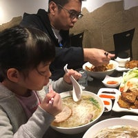 Photo taken at 越鄉越南美食館 Viet Huong Victnamese Foods by Heidi S. on 12/23/2017