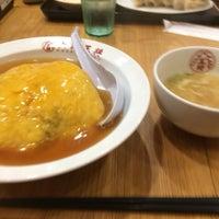 Photo taken at 大阪王将 湘南台駅前店 by Shuji I. on 7/21/2016
