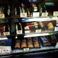 Photo taken at 飯塚精米店 by mameshiba_zouen on 8/30/2013