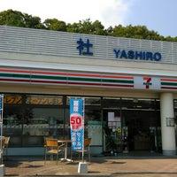 Photo taken at 社PA (上り) by HIRO-P on 7/16/2018