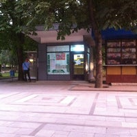Photo taken at Тото Пункт by Viktor D. on 6/18/2013