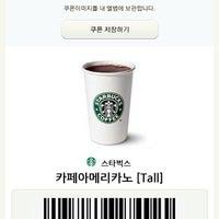 Photo taken at Starbucks by Rachel W. on 12/10/2012