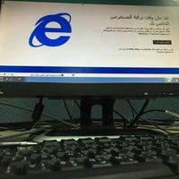 Photo taken at STC الاتصالات السعودية by Mishari on 5/3/2016