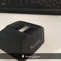 Photo taken at STC الاتصالات السعودية by Mishari on 4/19/2016