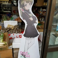 Photo taken at 大黒屋青果店 by 🎉 on 9/16/2017