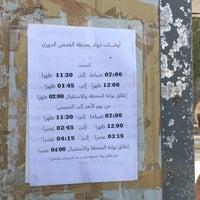 Photo taken at محطة الفحص الدوري للسيارات by Fz🌿 on 10/10/2017