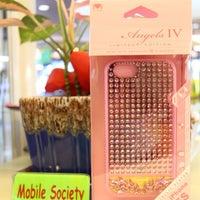 Photo taken at Mobile Society by eakmoso on 2/13/2014