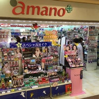 Photo taken at amano+ JR名駅中央店 by Patrick P. on 11/26/2014
