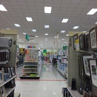 Photo taken at Target by Cristhina S. on 7/26/2014