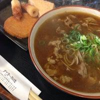 Photo taken at タイヨー珈琲 by Yoshio M. on 9/2/2014
