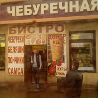 Photo taken at Автобус №325 by Vladislav B. on 10/6/2012