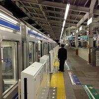 Photo taken at Wakoshi Station by Saku Y. on 1/1/2013