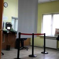 Photo taken at Consulate-General of Hungary / Венгрияның Бас консулдығы / Főkonzulátusa a Magyar Köztársaság by Светлана Н. on 11/21/2014