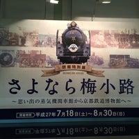 Photo taken at Umekoji Steam Locomotive Museum by SoftPank7 on 8/22/2015