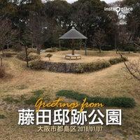 Photo taken at 藤田邸跡公園 by SoftPank7 on 1/7/2018