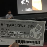 Photo taken at Seoul Art Cinema by Son B. on 7/13/2017