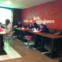 Photo taken at KFC by Виктория К. on 2/28/2012