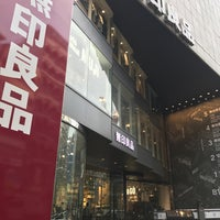 3/8/2017にmiss wang W.がCafé & Meal MUJI 渋谷西武で撮った写真