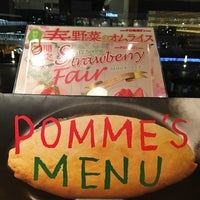 Photo taken at Pomme's by フジペイ on 4/5/2017