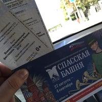 Photo taken at Основная касса Concert.ru by Ksunia Z. on 8/27/2016