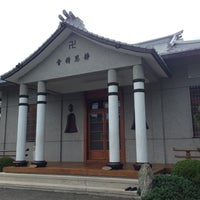 Photo taken at Tzu Chi Headquarters by Hay S. on 6/24/2013
