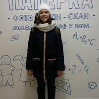 "Photo taken at Копировальный салон ""Паперка"" by ЛиЗаПуПоК Ф. on 12/23/2015"