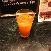 Photo taken at Bar Del Sole (バール デルソーレ) 中目黒店 by ハッチ on 4/15/2017