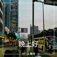 Photo taken at 力宝广场 Lippo Plaza by Hai J. on 5/14/2015