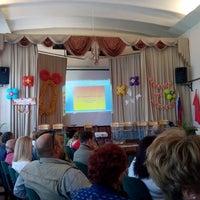 Photo taken at Школа-интернат № 49 «Школа здоровья» by Kamilla on 6/17/2014